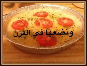 صورة فطيرة البطاطس بالدجاج بخطوات المصورة unnamed file 356 300x230