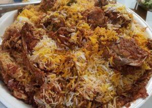 صورة الرز الكابلي بالدجاج