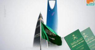 جواز السفر حولني من سعوديه الى سيرلانكيه ساعدوني
