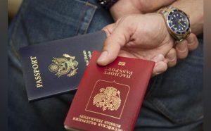 صورت جواز السفر